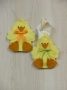 Duck Gift Card/Silverware Holder/Treat Bag