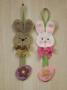 Easter Bunny Door Knob Hanger