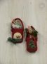O Christmas Tree: Pocket Ornament I