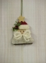 O Christmas Tree: Santa Tree Ornament
