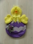 Spring Chick Felt Wall Hanging